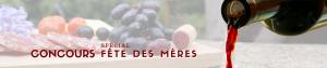 """Concours Facebook """"Spécial Fête des Mères"""""""
